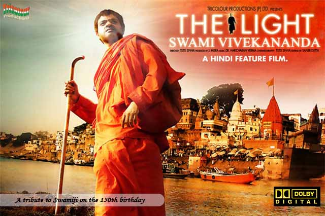 film on swami vivekananda
